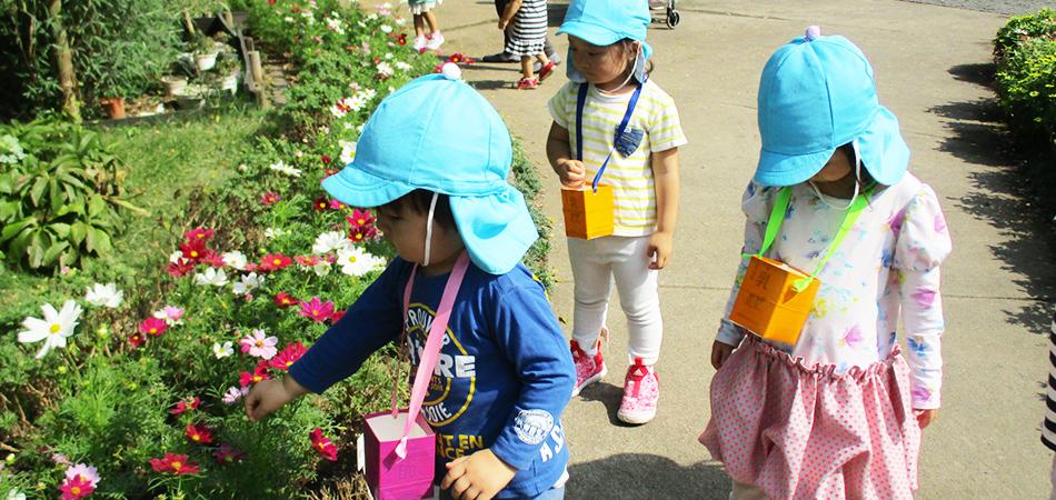 みなと保育サポート東麻布イメージ写真2