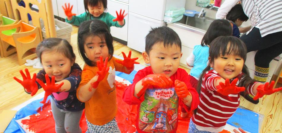 みなと保育サポート東麻布イメージ写真5